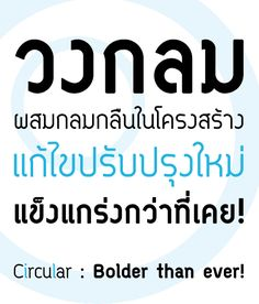 18 Best Font Thai [selected] images in 2014 | Fonts, Typography, Design