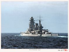 16 in Nagato, the only Japanese battleship to survive WW2 reasonably intact. Admiral Yamamoto's flagship during the attack on Pearl Harbor in 1941, she was sacrificed during US nuclear tests in 1946.