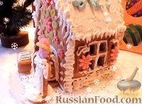 Пряничный домик Торт медовый Домашний медовый торт – классический и незабываемый вкус. Торт из меда очень любят дети. Ну а «Медовый торт со сгущенкой» по достоинству оценит каждый настоящий Винни Пух! Подробней о медовом торте, или медовике