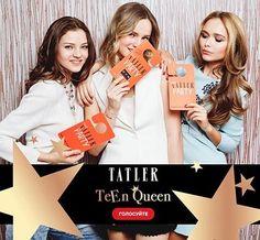 Три королевы прошлогодней #TatlerTeenParty @alesyakaf @arinakuzmina @steshamalikova. В этом году они борются за звание #TatlerTeenQueen  с ещё двенадцатью конкурентками. Страсти накаляются до часа Х осталось три недели  Голосуем на Tatler.ru активная ссылка в профиле.  via TATLER RUSSIA MAGAZINE OFFICIAL INSTAGRAM - Celebrity  Fashion  Haute Couture  Advertising  Culture  Beauty  Editorial Photography  Magazine Covers  Supermodels  Runway Models