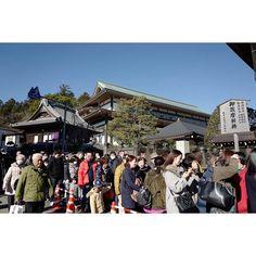walking towards Naritasan Shinshoji Temple. Narita. Japan