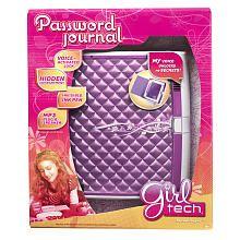 "Password Journal 7 - Mattel - Toys ""R"" Us  88  AMBER"