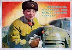 Posters de propaganda china | OLDSKULL