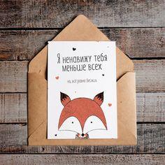 Friend Birthday Gifts, Diy Birthday, Birthday Cards, Birthday Calendar Board, Diy And Crafts, Paper Crafts, Happy B Day, Cards For Friends, Funny Cards