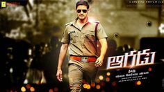 It seems director Srinu Vaitla is still basking in the glory of Dookudu and finds no time to write atleast a basically engaging script. Hats off for his (over) confidence with Aagadu. Andhra police appoints 'Encouter' Shankar in Bukkavaram to checkmate Damodar and gang. During the task Shankar meets 'Sweet Stall' Saroja and falls…