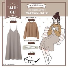 Cute Fashion, Diy Fashion, Fashion Design, Disney Character Outfits, Hijab Fashion, Fashion Outfits, Korean Fashion Trends, Japanese Street Fashion, Japan Fashion
