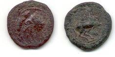 Carthaginian Spain AE 14, Hannibal, double struck with rotation.