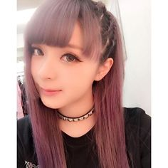 Kawaii Hairstyles, Real People, Asian Girl, Eye Candy, I Am Awesome, Dancer, Celebrities, Pretty, Instagram Posts