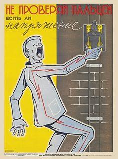 La prévention contre les accidents du travail en URSS