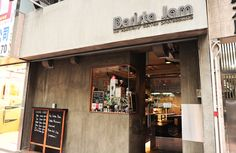 ladyironchef's guide to best coffee shops in Hong Kong, featuring cafes and independent coffee joints that serve speciality coffee. Best Coffee Shop, Coffee Shops, Food Stall Design, Cool Cafe, Coffee Art, Hong Kong, At Least, Coffee Places, Restaurant