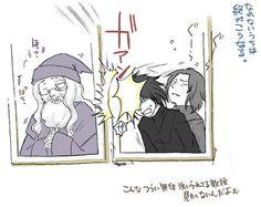 Harry Potter Sempre, Harry Potter Feels, Harry Potter Severus Snape, Severus Rogue, Cute Harry Potter, Harry Potter Wizard, Harry Potter Ships, Harry Potter Fan Art, Harry Potter Fandom