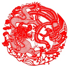Chinese Paper Cut Art - Dragon and Phoenix by Unknown Artist