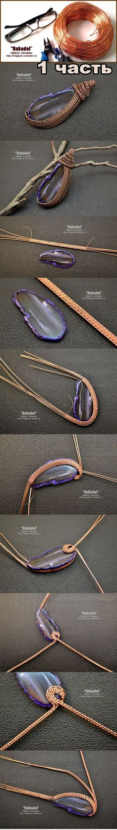 Wire Wrapped pendant. | Рукодел