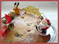 Fruitcake Recipe - Polish Cwibak or Chleb Wigilijny