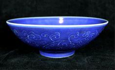 "Chinese Ming Blue Glaze Bowl 8 3/4 x 2 3/4"" Six Characters at Bottom"