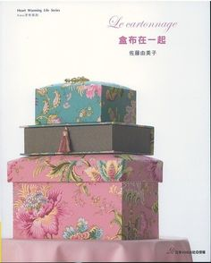 Le cartonnage, the French Box - Japanese craft book (in Chinese)