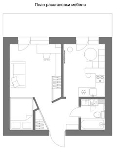 Beautiful House Plans, Beautiful Homes, Small House Interior Design, House Design, Tiny House, Floor Plans, How To Plan, Studio, Room