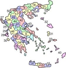 Prefectures of Greece Teaching Methods, Geography, Greece, Classroom, Science, Map, Education, School, Space