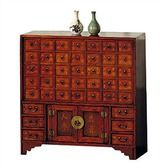 Found it at Wayfair - Chinese 41 Drawer Apothecary  Chest $874