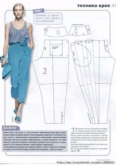 The best DIY projects & DIY ideas and tutorials: sewing, paper craft, DIY. DIY Women's Clothing : Designer Pants pattern making -Read Sewing Patterns Free, Clothing Patterns, Dress Patterns, Shirt Patterns, Free Sewing, Sewing Pants, Sewing Clothes, Barbie Clothes, Trouser Pants