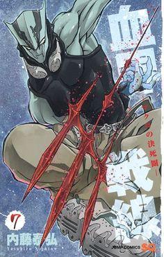 Amazon.co.jp: 血界戦線 7 ─マクロの決死圏─ (ジャンプコミックス): 内藤 泰弘: 本