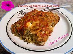 Συνταγές για διαβητικούς και δίαιτα: ΚΟΛΟΚΥΘΟΠΙΤΑ ΧΩΡΙΣ ΦΥΛΛΟ ΚΑΙ ΧΩΡΙΣ ΑΛΕΥΡΙ...!! Greek Recipes, Low Carb Recipes, Lasagna, Healthy Eating, Pizza, Diet, Cooking, Ethnic Recipes, Desserts