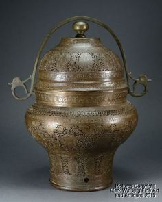 Other Antique Home & Hearth Antiques Antique Persian 19th Century Copper Rice Strainer