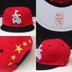 Red 上海 different angles snapback