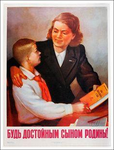 Советский педагогический плакат. Чему учили детей в СССР? - История и современность