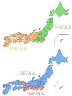 """darylfranz: """" 日本の人口を2で割った時(約6400万人)の都道府県勢力図2パターン - ヒロイモノ中毒 """" Japanese Language Learning, Learning Support, Map Design, A Funny, Trivia, Cool Words, Fun Facts, Geography, Funny Pictures"""