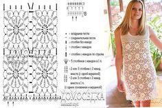 women accessories by mary-χειροποιητα πλεκτα: Σχεδια για βελονακι-stitches Patterns