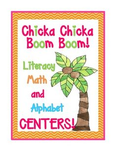 Chicka Chicka BOOM BOOM!I love using this book at the beginnin of the year with my students. Here is what is included in this little unit.1....