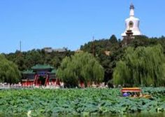 Beihai Park was an imperial garden and is now a public park located to the northwest of the Forbidden City in Beijing.