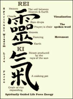 Reiki Level 1 Training - 13 CE hrs February 15–16, 2014, 9:30 am–5 pm http://chineitsangcenter.com