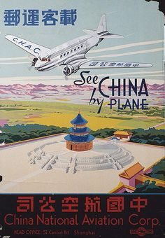 China National Aviation Poster