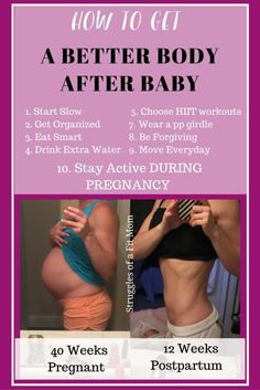 How I got my body back quickly after baby Struggles of a fit mom Post Baby Workout, Post Pregnancy Workout, Pregnancy Running, Happy Pregnancy, Pregnancy Tips, Ectopic Pregnancy, Pregnancy Belly, Pregnancy Pillow, Body After Baby