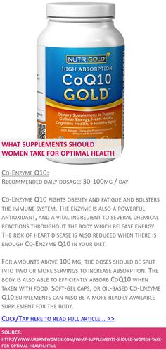 What supplements should women take for optimal health - Co-Enzyme Q10 - Click to read full article: http://www.urbanewomen.com/what-supplements-should-women-take-for-optimal-health.html