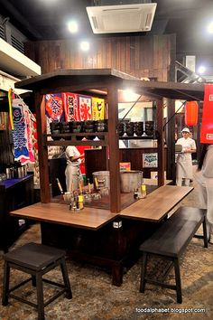 Mitsuyado Sei-Men : The House of Tsukemen