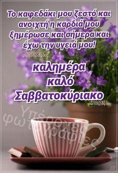 Greek Quotes, Morning Quotes, Good Morning, Cards, Diy, Decor, Corona, Quotes, Buen Dia