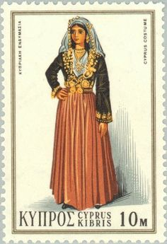 Stamp: Woman's Festive Costume (Cyprus) (Definitive Issues 1971) Mi:CY 347,Sn:CY 353,Yt:CY 339,Sg:CY 360 Vintage Stamps, Cyprus, Aurora Sleeping Beauty, Culture, Festive, Costumes, History, Disney Princess, Disney Characters