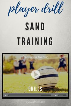 Sand Training is a great way to build leg muscle, knee strength and even work on cardio skills. It can be VERY hard work, but my players typically love something that's a little different. I'm sharing some of my favorite Sand Training workouts in my FREE Resource Library so you can give it a shot too! Check it out and let me know what you think.