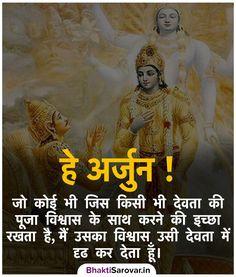 #HindiQuotes #Quotes #changeQuotes #strengthQuotes #Hindi #shayari #GuruQuotes #सुविचार   #HindiShayri #BhaktiSarovar #Spiritual #lifeQuotes #loveQuotes #gooddayQuotes #happinessQuotes #successQuotes #leadershipQuotes #beingalone #attitudeQuotes