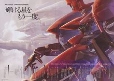 Professional Photo Editor, Gundam Art, Mecha Anime, Real Style, Mobile Suit, New Image, Suits, Model Kits, Manga