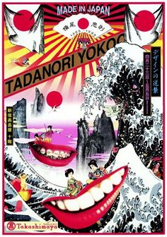 psychedelic posters 60s - Google Search