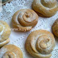 Greek Recipes, Desert Recipes, Vegan Recipes, Chocolate Sweets, Love Chocolate, Greek Appetizers, Greek Sweets, Greek Cooking, Different Recipes