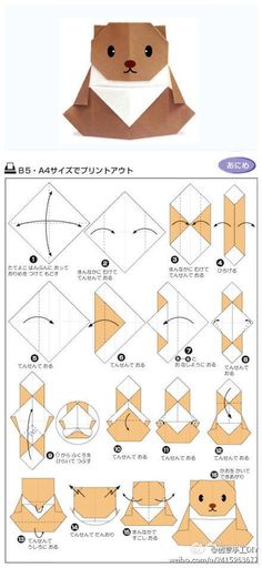 Origami Diagrams Origami Pinterest Origami Diagrams Bunny