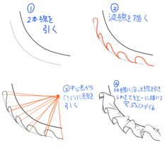 How to Draw: 15 Tutorials About Frills - pixiv Spotlight