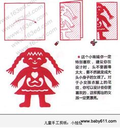 Learn Chinese, Chinese New Year, Chinese Art, Chinese Paper Cutting, Paper Art, Paper Crafts, Crafts For Kids, Arts And Crafts, Craft Ideas