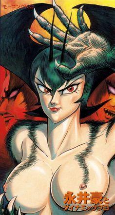 Devil Lady aka Devilman Lady by Go Nagai