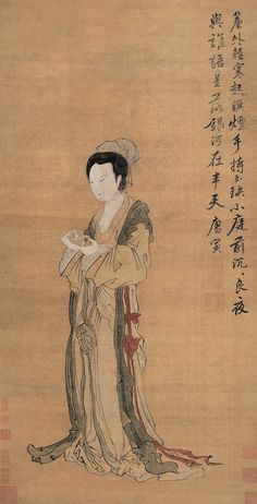 Fashion in Ancient China